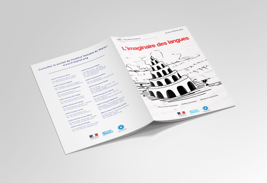 Design agency Strategic consulting Casablanca Morocco Strategy Visual communication