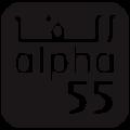 shape-agence-design-casablanca-maroc-ALPHA55